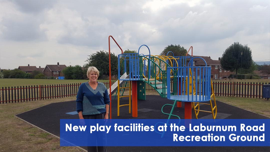 laburnum-play-facilities
